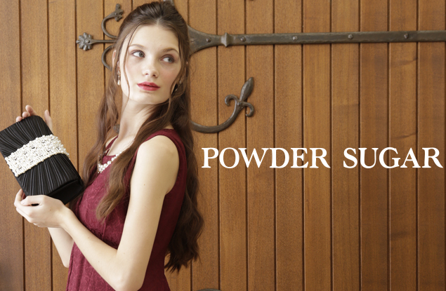 powder-sugar